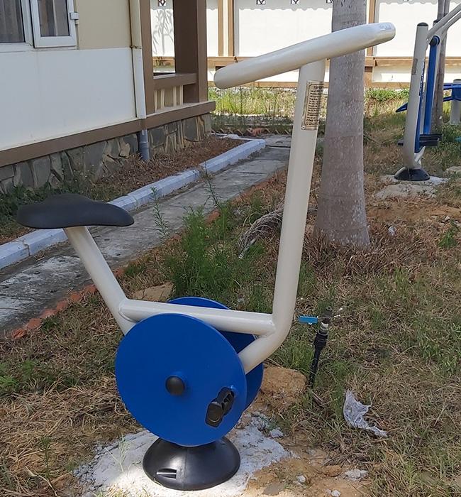 Xe đạp Vifa Sport VIFA-711521