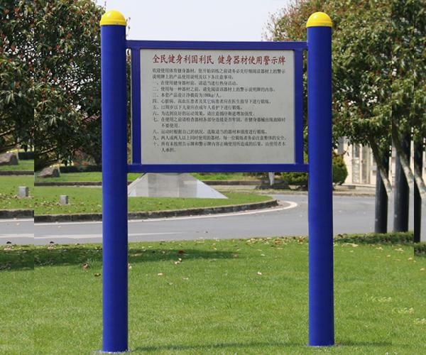 Biển báo ngoài trời TT-504 sử dụng cho công viên giá rẻ Nhất !