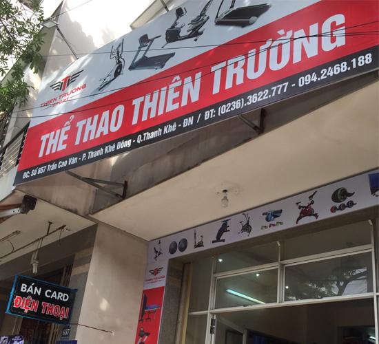 Mua xe đạp tập thể dục trong nhà tại Đà Nẵng ở đâu uy tín ?
