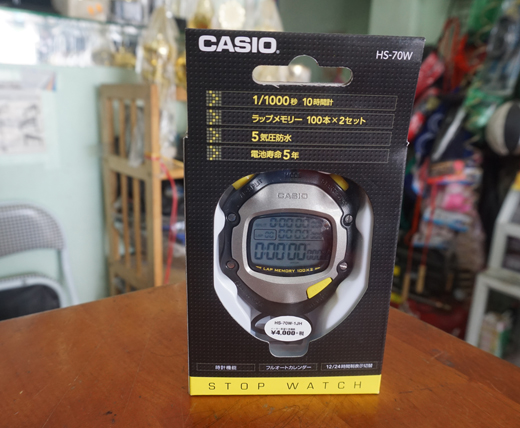 Đồng hồ bấm giờ Casio HS-70W nguyên hộp
