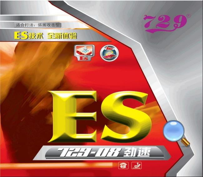Mặt vợt bóng bàn 729-8ES