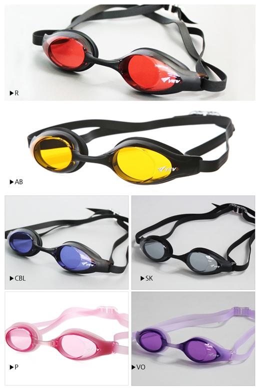 Màu kính bơi View V130A