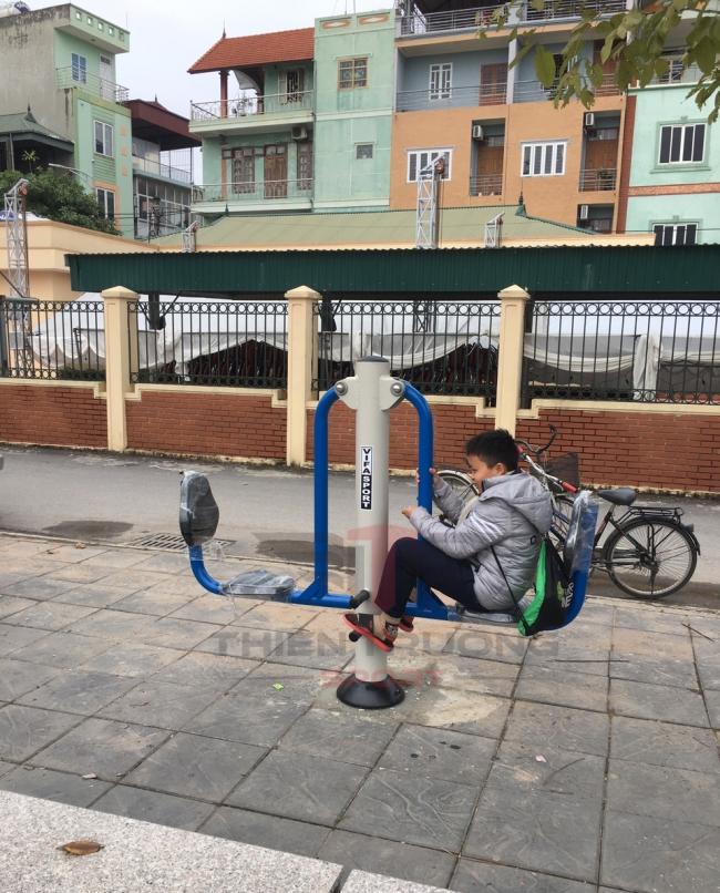 Máy đạp chân VIFA711412
