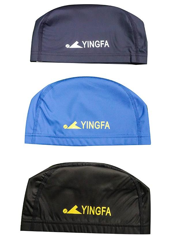 Màu mũ bơi Yingfa PU