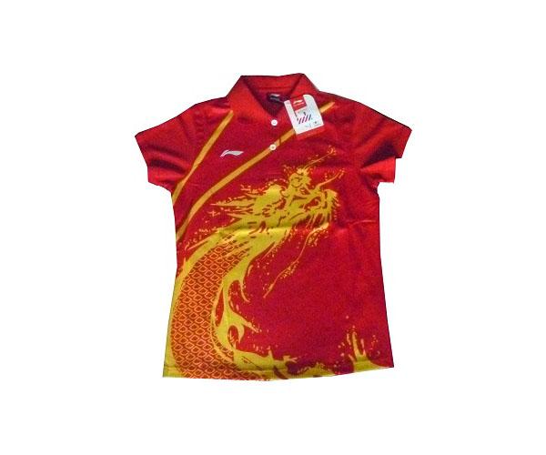 Áo lạnh Li-ling 001 màu sắc đẹp, chất liệu vải tốt và giá rẻ Nhất