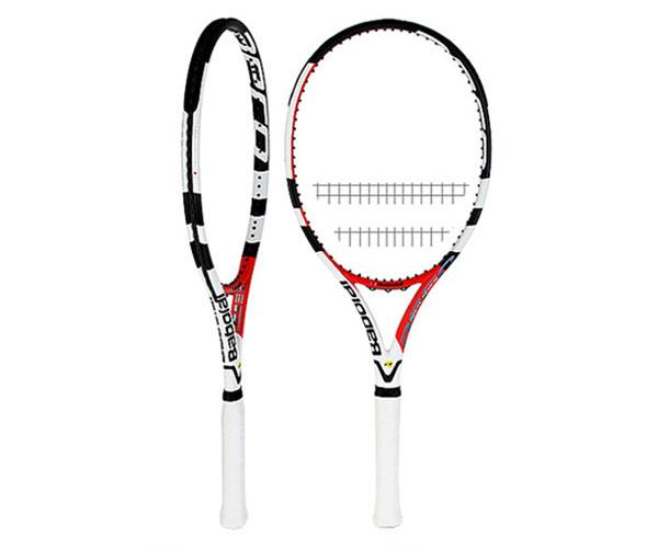 Vợt Tennis Babolat Aero Storm giá rẻ nhất toàn quốc