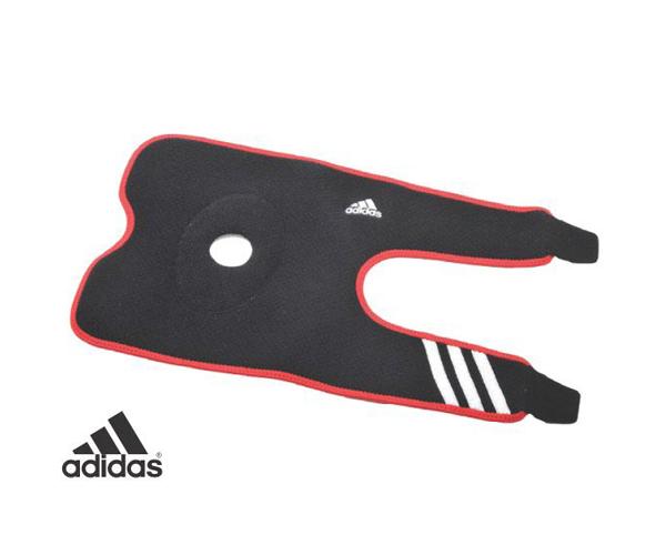 Băng khuỷu tay ADSU-12223 chính hãng Adidas và giá rẻ Nhất