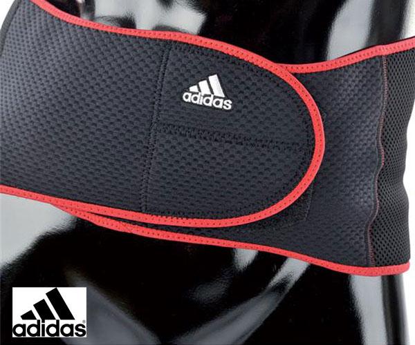 Đai quấn bụng Adidas AD-12219 giá rẻ tại Thiên Trường Sport