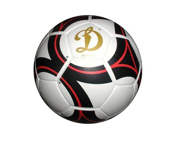 Quả bóng đá Động Lực UTM 3.16 số 5 chính hãng giá rẻ Nhất