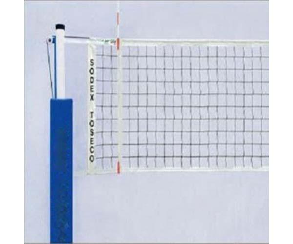 Lưới bóng chuyền tập luyện 419255 giá rẻ nhất ở Thiên Trường