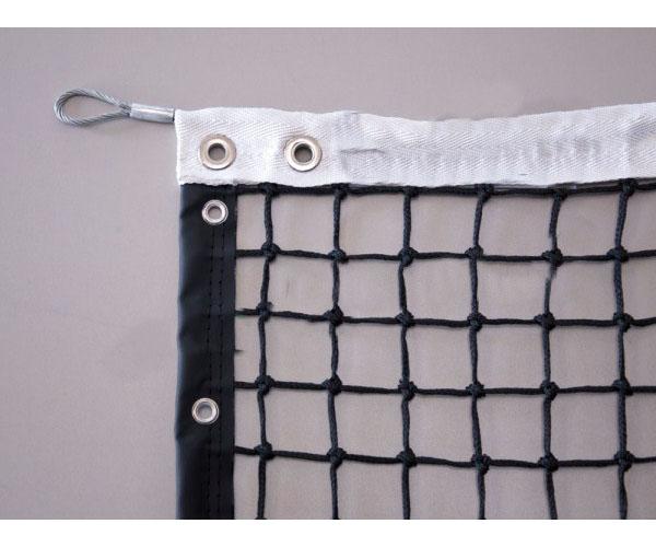 Lưới Tennis 322648C của hãng Vifa Sport giá rẻ nhất Việt Nam