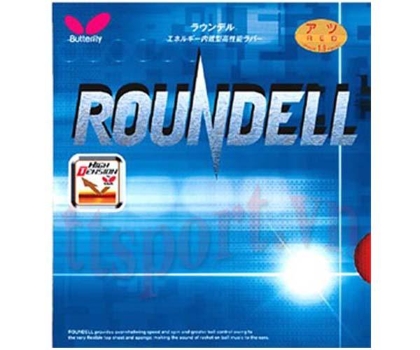 Mặt vợt bóng bàn Butterfly Roundell bướm nổi xịn, giá rẻ Nhất !