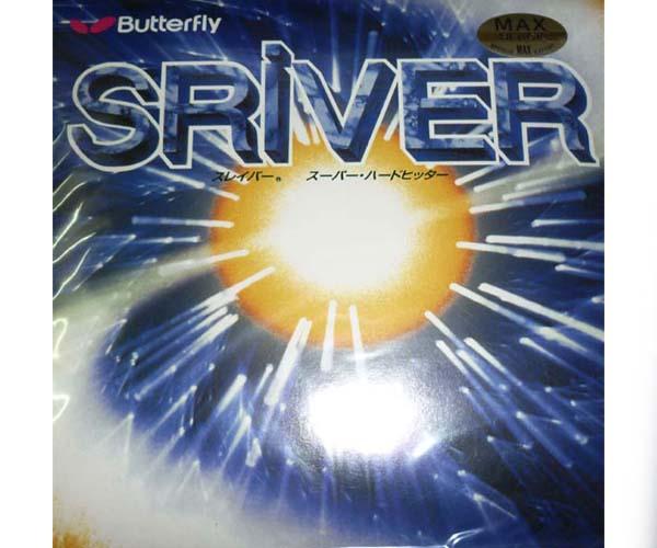 Mặt vợt bóng bàn Butterfly Sriver xịn và giá rẻ nhất Việt Nam !
