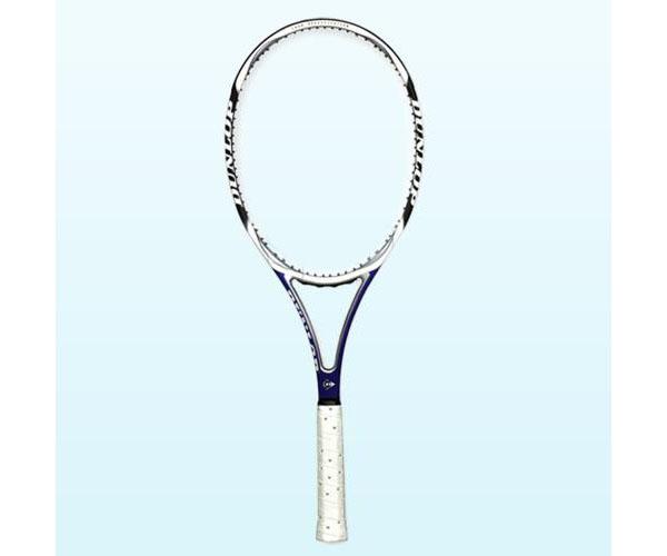 Vợt Tennis Dunlop Aerogel 200 giá rẻ nhất Việt Nam