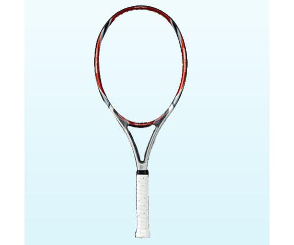 Vợt Tennis Dunlop Rapid 260 G2 giá rẻ tại Thiên Trường