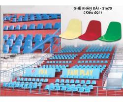Ghế khán đài S1670